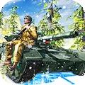 坦克终极力量安卓版 V1.0.1