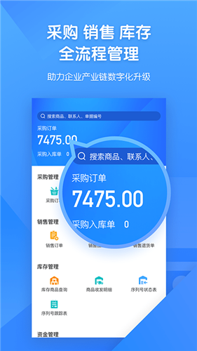 易企银安卓版 V1.0.0