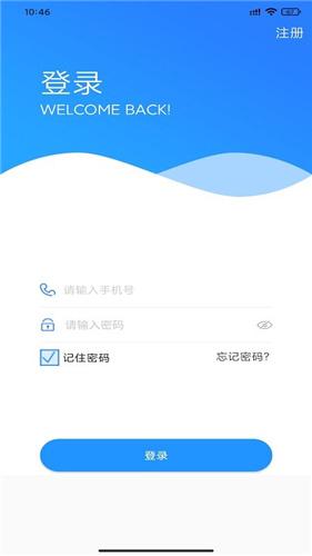 爱卡联盟安卓版 V1.0.18