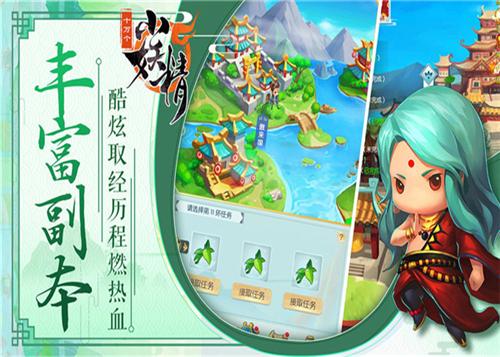 十万个小妖精安卓版 V1.2.2