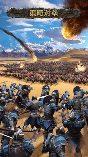 列王的纷争西部大陆