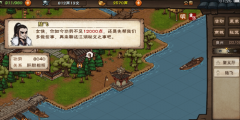 烟雨江湖巨鲸帮宝藏在哪获取 烟雨江湖巨鲸帮宝藏获得方法介绍
