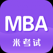 MBA考研安卓版v6.305.0706