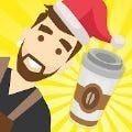 咖啡师之星安卓版 V1.7.0