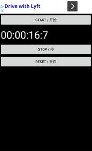 简易秒表安卓版下载v1.0