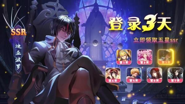 漫斗觉醒免费下载v1.2.35