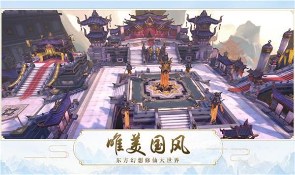 魔天记安卓版 V2.81