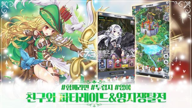 精灵骑士团物语安卓版v4.0.56
