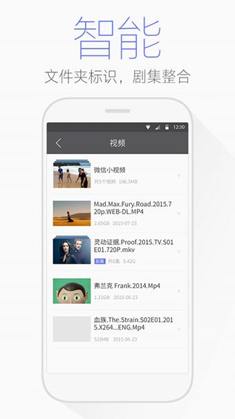 腾讯文件手机版v5.0.8.0001