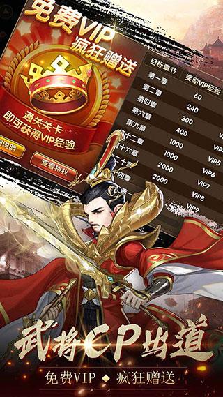 千军计安卓版v2.7.1