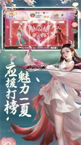 仙剑战天安卓版v1.0.0