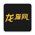龙猫网安卓版 V1.0.6