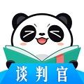 熊猫看书安卓破解版 V7.1.3