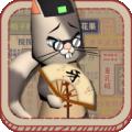 干饭猫的茶餐厅安卓版 V1.0.0