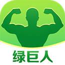 绿巨人直播安卓版 V3.3.3.6.1