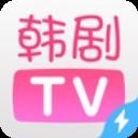 韩剧TV安卓极速版 V5.7.6