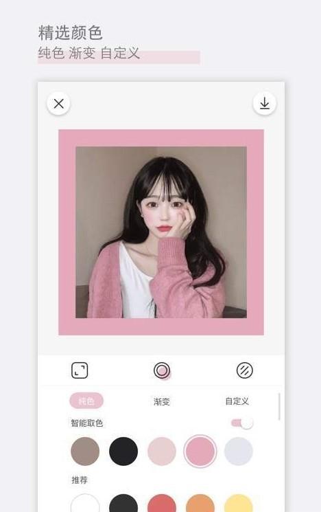 日杂相机iPhone版 V1.0