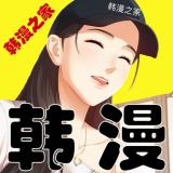 韩漫之家安卓经典版  V1