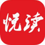 悦读免费小说安卓官方版 V2.1.0