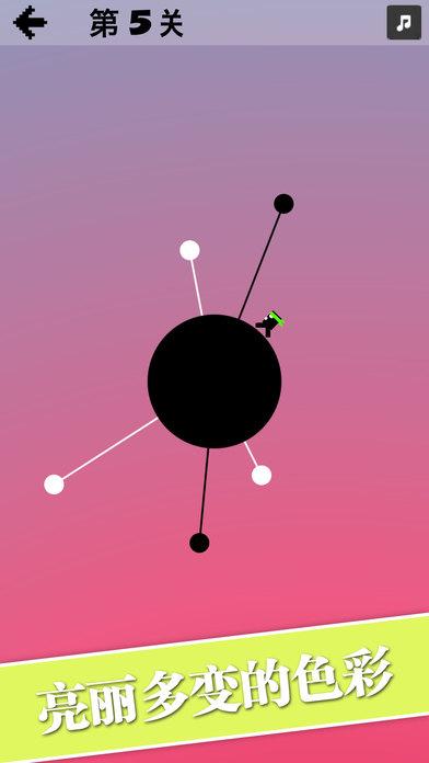 欢乐吃球球iPhone版 V1.0