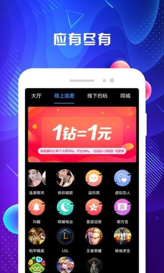 名优馆iPhone版 V2.1.2