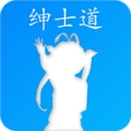 绅士道安卓版 V1.0