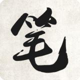 笔趣看书小说安卓版 V1.0.3
