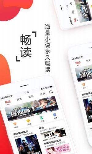 淘淘小说安卓版 V1.0.48