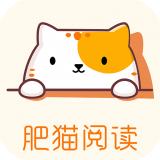 肥猫阅读安卓版 V3.7.0