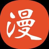 免漫安卓官方版 V1.0.26