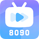 8090影视安卓破解版 V1.2