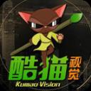 酷猫影视安卓版 V3.0.5