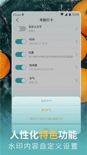 手机一键擦除衣服安卓版 V3.31.00