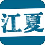 江夏TV安卓版 V5.3.4