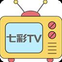 七彩TV安卓版 V7.0.2