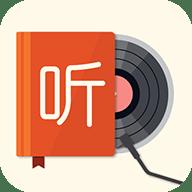 我的听书安卓版 V1.5.8