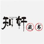 知轩藏书安卓版 V1.0