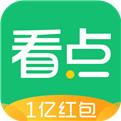 中青看点安卓极速版 V3.5.5