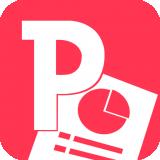 PPT一键制作安卓版 V3.4.1