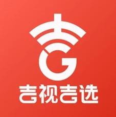 吉视吉选iPhone版 V1.0
