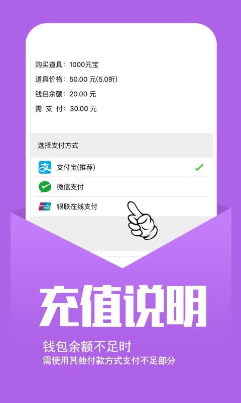 小七手游安卓版 V4.25.1