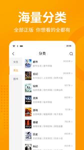 7猫小说安卓版 V5.9