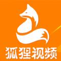 狐狸视频安卓破解版 V1.0.1