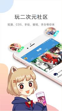 刺猬猫阅读安卓官方版 V2.3.059