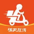 浙江外卖在线安卓版 V1.0.4