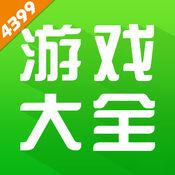 4399游戏盒安卓版 V5.2.0.39