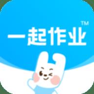 一起作业学英语安卓版 V3.0.5.1072