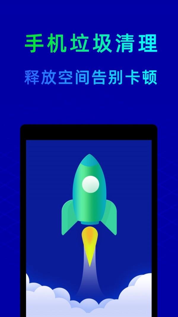 鲁大师安卓版 V10.4.2