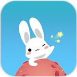 兔子登月安卓版 V1.0