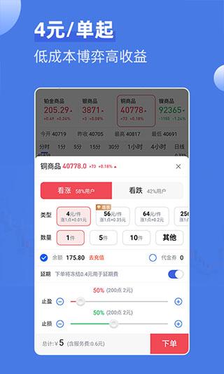 神象智淘iPhone版 V1.1.0